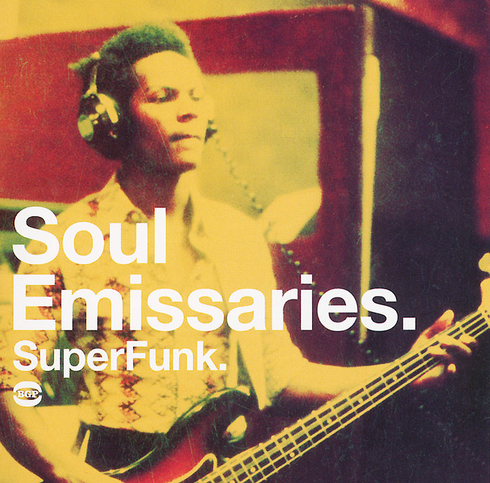 Soul Emissaries. Superfunk