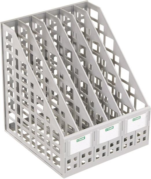 Лоток для бумаг вертикальный Стамм, 6 секций, цвет: серый. ЛТ86ЛТ86Лоток для бумаг Стамм выполнен в современном элегантном дизайне из высококачественного пластика с полированной гладкой поверхностью. Лоток состоит из основания, передней и задней стойки, боковых стенок (7 шт), на рабочем столе устанавливается вертикально. Легко собирается и разбирается, имеет шесть отделений для листов формата А4 и три этикетки-наклейки. С лотком для бумаг Стамм у вас больше не возникнут сложности с поддержанием порядка на столе!