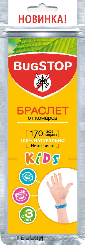 """Детский браслет от комаров BugSTOP """"Kids"""" изготовлен из микрофибры с  пропиткой масла травы цитронеллы. В действии испарение  паров репеллента не позволяет комарам приблизиться, обеспечивая  индивидуальную защиту в радиусе до 3 метров. Рекомендован к использованию  на открытом воздухе, влагостоек.     Срок службы: не менее 170 ч.   Противопоказан детям до 3-х лет.   Состав: Цитронелловое масло 20%, основа - микрофибра 80%.   Уважаемые клиенты!   Обращаем ваше внимание на возможные изменения в цветовом дизайне  браслета, связанные с ассортиментом продукции. Поставка осуществляется в  зависимости от наличия на складе."""