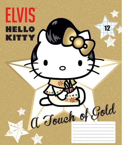 Hello Kitty Набор тетрадей в линейку, 12 листов, формат А5, 10 шт мячики mondo мяч hello kitty