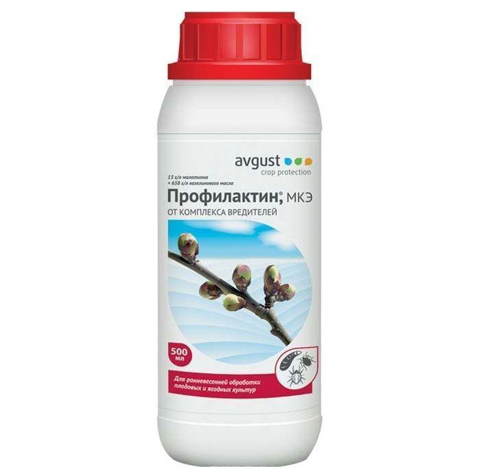 Средство для защиты растений Профилактин от комплекса вредителей, 500 мл96002708 Средство Профилактин - инсектоакарицид, предназначенный для ранневесенней обработки плодовых и ягодных культур. Препарат эффективно борется с зимующими стадиями вредителей. В комплект входит пластиковый мерный стакан. Характеристики:Объем: 500 мл. Действующее вещество:13 г/л малатиона, 658 г/л вазелинового масла. Класс опасности:3 (умеренно опасное вещество). Производитель:Россия. Артикул:96002708. Российская компания Август является крупнейшим производителем химических средств для защиты растений для сельскохозяйственного производства, а также для владельцев личных подсобных хозяйств и дачников. В компании созданы самая современная производственная база и мощный научный центр. Ассортимент продукции, выпускаемой компанией, насчитывает более 50 наименований высококачественных и технологичных препаратов. Специализированная пестицидная компания Август подтвердила качество выпускаемой продукции требованиями трех международных стандартов.