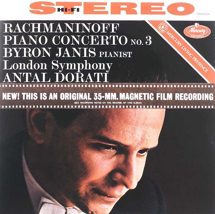 Byron Janis. Antal Dorati. London Symphony Orchestra. Rachmaninov. Piano Concerto No. 3 (LP)