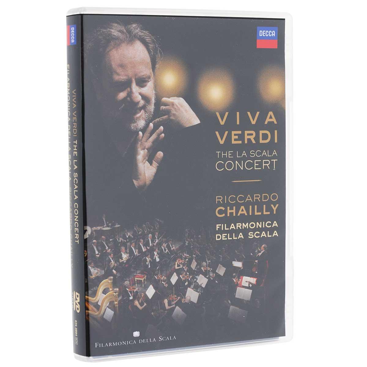 Riccardo Chailly: Viva Verdi! The La Scala Concert la la land in concert poznan