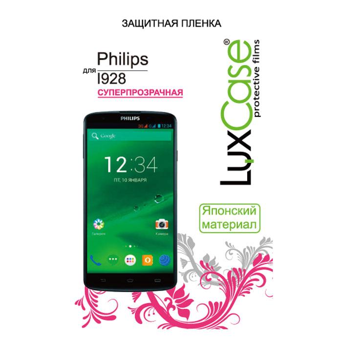 Luxcase защитная пленка для Philips I928, cуперпрозрачная пленка на полароид купить