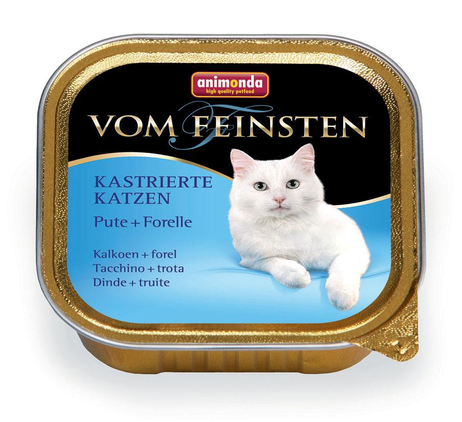 Консервы Animonda Vom Feinsten для кастрированных и стерилизованных кошек, с индейкой и форелью, 100 г10293Консервы Animonda Vom Feinsten - влажный корм, созданный специально для кастрированных котов. Корм содержит индейку, которая является незаменимым источником белка. Индейка богата аминокислотами, витаминами группы В. Форель - источник полиненасыщенных и омега-3 кислот. Они не дают накапливаться в организме кошки вредным шлакам. К тому же фосфор, содержащийся в индейке и форели, очень полезен для мозга. Корм можно использовать в качестве полнорационного питания. Рекомендован для кастрированных кошек как источник полиненасыщенных и омега-3 кислот.Состав: индейка 44%, бульон, форель 7,5%, лосось 7,5%, карбонат кальция, хлорид натрия.Анализ: белок 12%, жир 4%, клетчатка 0,3%, зола 1,8%, влажность 80%.Добавки (на 1 кг продукта): витамин А 4000 МЕ, витамин D3 200 МЕ, витамин Е (a-токоферол) 30 мг. Вес: 100 г.Товар сертифицирован.