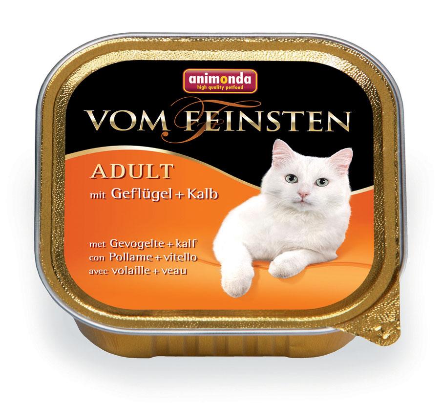Консервы Animonda Vom Feinsten для взрослых кошек, с домашней птицей и телятиной, 100 г25004Консервы Animonda Vom Feinsten - это консервированное полноценное иделикатесное питание на основе отборного мяса в комбинации соспециальными ингредиентами для взрослых кошек высшего качества. Состав: мясо и мясные продукты 63% (домашняя птица 25%, говядина, свинина,телятина 8%), бульон,минералы. Анализ: белок 11%, жир 5%, клетчатка 0,3%, зола 1,6%, влажность 81%. Добавки (на 1 кг продукта): витамин D3 200 МЕ, витамин Е (a-токоферол) 30 мг.Вес: 100 г.Товар сертифицирован.
