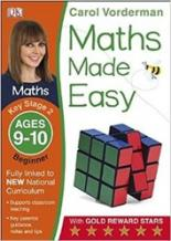 Maths Made Easy: Ages 9-10 Key Stage 2 Beginner eglo настенный светильник mestre 86715