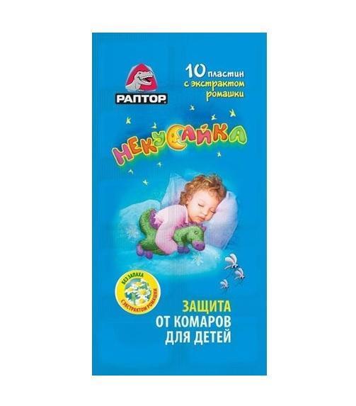 РАПТОР НЕКУСАЙКА Пластины от комаров для детей в мини-прилавкеD9616MМалышам нужна особая защита от комаров. Специально для Вашего ребенка РАПТОР разработал инновационное и бережное средство. Оно нежно защитит детский сон от безжалостных комаров. Больше малыши никогда не будут страдать от болезненных укусов комариков. В пластинах РАПТОР Некусайка используется натуральный экстракт ромашки, которая собирается в Кении строго определенным образом и затем уже используется как сырье для пластин. Это обеспечивает более эффективную и натуральную защиту маленьких детей от комаров. А сочетание этока, самого современного действующего вещества японского производства, и натурального экстракта ромашки позволяет сделать пластины более бережными, но не менее эффективными.