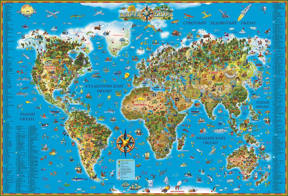 Карта мира. Для детей бумбарам карта мира для детей настенная 130 см