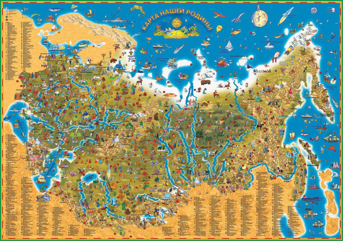 Карта нашей Родины