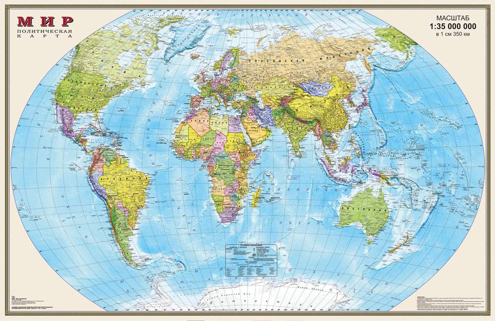Мир. Политическая карта кострома настенная карта