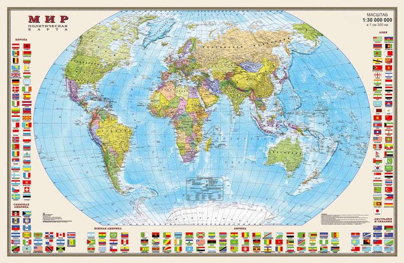 Карта мира. Политическая с флагами