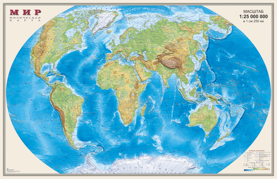 Мир. Физическая карта нант карта ламинированная 1 15 000