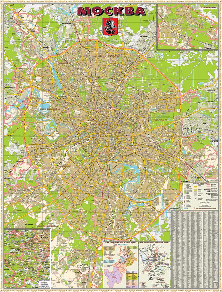Москва. Административная карта браслеты