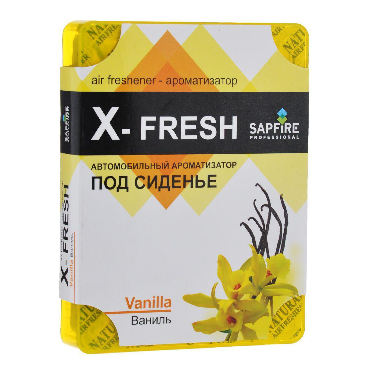 Ароматизатор под сиденье автомобиля Sapfire X-Fresh, ваниль