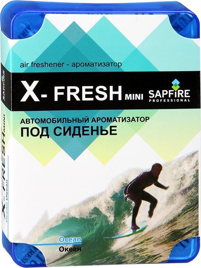 Ароматизатор под сиденье автомобиля Sapfire X-Fresh Mini, океанSAT-20271Гелевый ароматизатор Sapfire X-Fresh Mini обладает чудесным ароматом и эффективно нейтрализует все неприятные запахи, надолго сохраняет в воздухе ощущение свежести. Благодаря высококачественным компонентам и экономичному дизайну ароматизатор имеет широкий спектр применения: его можно установить в любом удобном для вас и незаметном месте - под сиденье автомобиля, платяном шкафу, под мебелью, в ванной комнате и туалете. Состав: ароматическая композиция, дезинфектант. Размер ароматизатора: 8,5 см х 11,5 см х 2 см.Вес: 100 г.