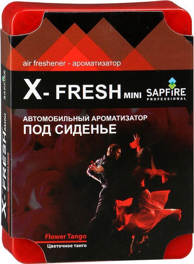Ароматизатор под сиденье автомобиля Sapfire X-Fresh Mini, цветочное танго