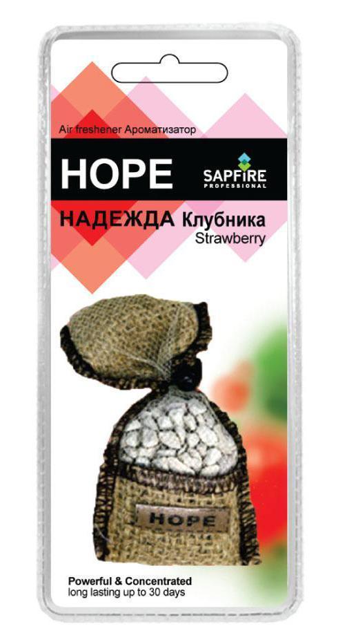 Ароматизатор для салона автомобиля Sapfire Hope, клубника20264-SATПодвесной ароматизатор для салона автомобиля Sapfire Hope имеет приятный аромат клубники. Ароматизатор представляет собой тканевый мешочек наполненный гранулами натурального происхождения. Hope - новое поколение концентрированных ароматов Сапфир. Парфюмерная композиция произведена в Японии. Обеспечивает стойкий насыщенный аромат и запах свежести.Состав: гранулы натурального происхождения, ароматическая композиция, адсорбент, консервант, текстиль, пластик.Размер ароматизатора: 9,5 см х 6 см х 2 см.