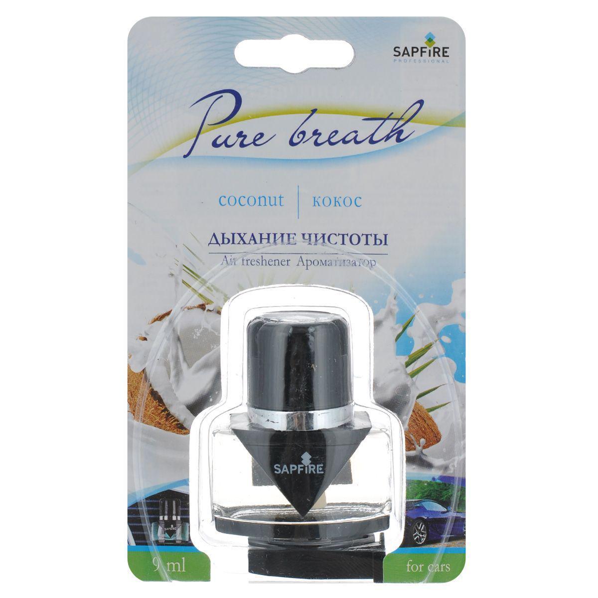 Ароматизатор в дефлектор Sapfire Pure Breath, кокос20012-SATАвтомобильный ароматизатор Sapfire Pure Breath имеет приятный аромат кокоса. Ароматизатор выполнен из пластика и вставляется в дефлектор машины.Pure Breath - новое поколение концентрированных ароматизаторов. Парфюмерная композиция произведена в Японии. Обеспечивает стойкий насыщенный аромат и свежий запах.Состав: пластик, парфюмерная композиция высокой концентрации, стабилизатор. Размер ароматизатора: 5,5 см х 4,5 см х 3 см.