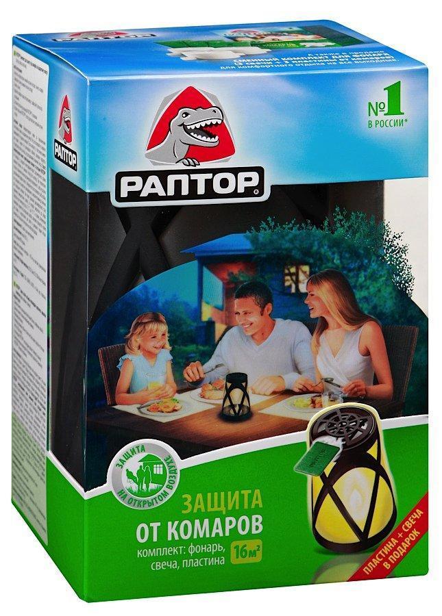 """Комплект """"Раптор"""": фонарь от комаров, свеча, пластина"""