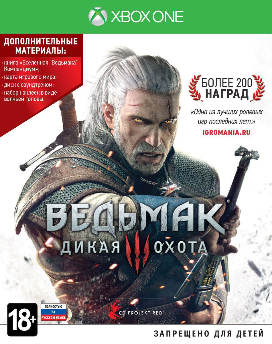 Zakazat.ru Ведьмак 3: Дикая охота (Xbox One)