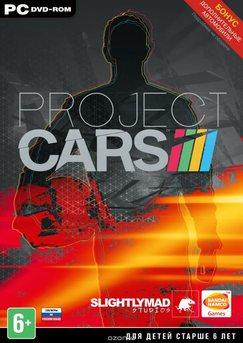 Project Cars. Day One Edition