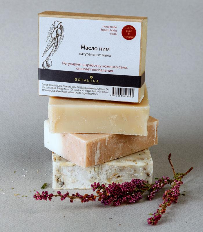 Botanika Мыло натуральное Ним, 100 г00009295Натуральное мыло ручной работы с маслом Нима регулирует выработку кожного сала, снимает воспаления. Товар сертифицирован.