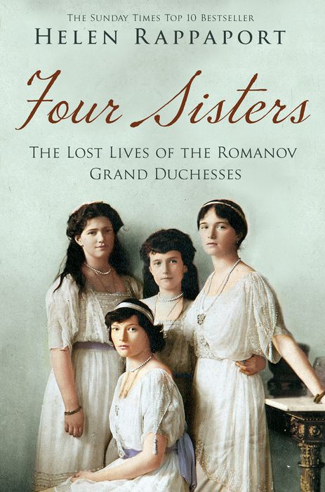 Four Sisters:The Lost Lives of the Romanov Grand Duchesses northwest sinfonia рэнди миллер the soong sisters original motion picture soundtrack