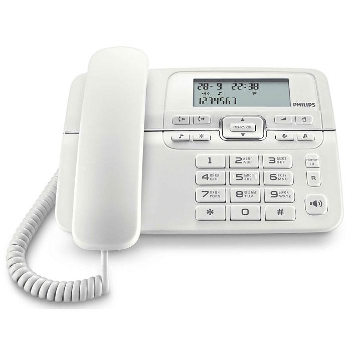 Philips CRD200W/51, White проводной телефонCRD200W/51Удобство набора благодаря ЖК-дисплею c диагональю 3,3. С проводным телефоном Philips CRD200, подключаемым по технологии Plug and Play, ваши руки всегда будут свободны во время разговора. Этот телефон работает даже в случае сбоя электропитания, поэтому вы всегда будете на связи.Определитель номера позволяет увидеть имя вызывающего абонента:Определитель номера позволяет увидеть имя вызывающего абонента. Иногда перед ответом хочется знать, кто звонит. Идентификатор входящего вызова позволяет отслеживать, кто находится на другом конце линии.Журнал для регистрации 48 последних вызовов:Журнал для регистрации 48 последних вызовов позволит отслеживать пропущенные, исходящие и входящие вызовы.Беззвучный режим для спокойного отдыха и режим выключенного микрофона:Хотите, чтобы лишний раз вас не беспокоили дома? Просто отключите сигнал в часы отдыха и наслаждайтесь тишиной и покоем. А благодаря режиму выключенного микрофона вы можете не волноваться, что ваш личный разговор будет услышан.Громкая связь позволяет разговаривать, не занимая руки:Для режима громкой связи используется встроенный динамик, усиливающий голос абонента, что позволяет говорить по телефону, не прижимая трубку к уху. Это очень удобно, если в разговоре принимает участие кто-то еще или если необходимо при разговоре что-то делать.