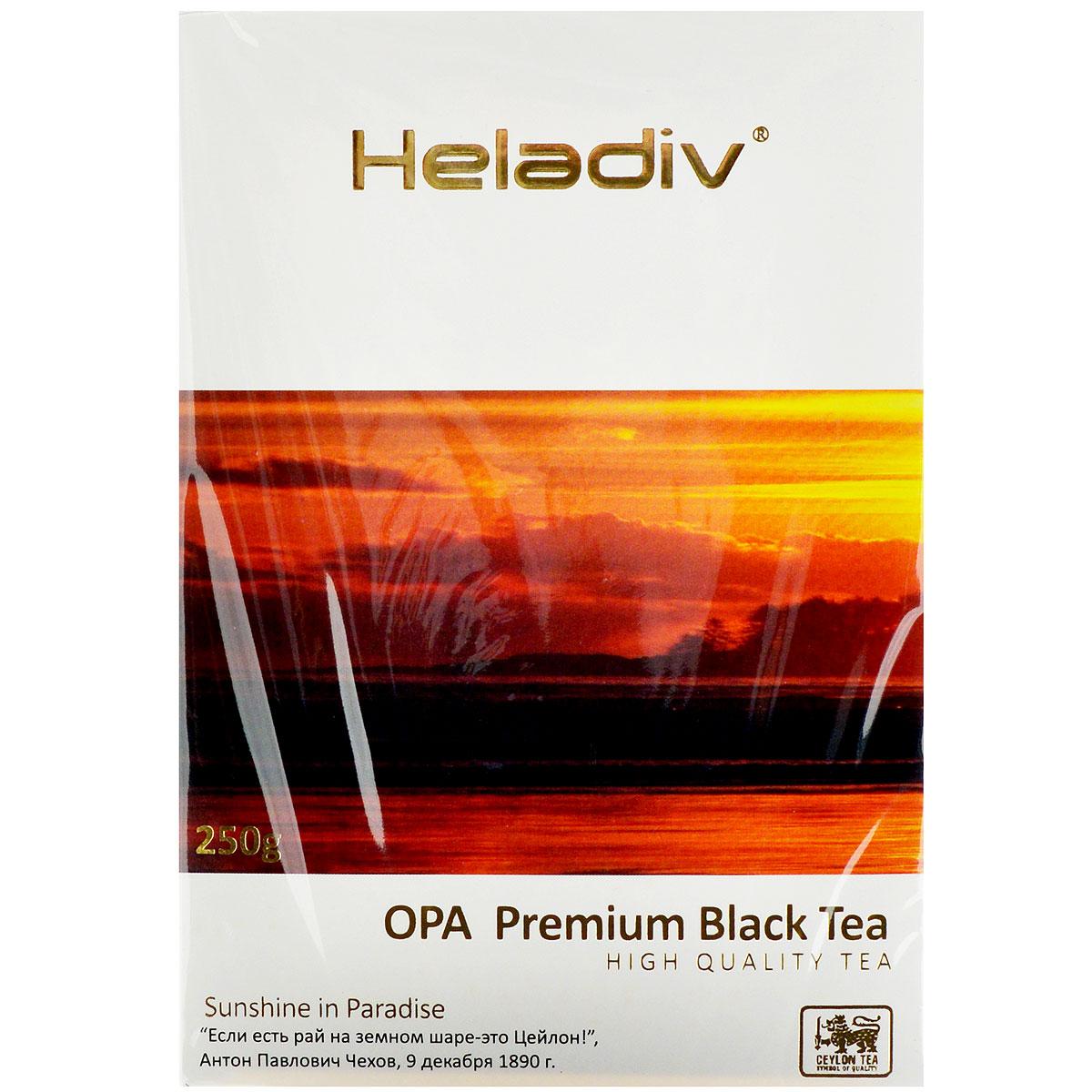 Heladiv Opa чай черный листовой, 250 г4791007008736Heladiv Opa - цейлонский черный крупнолистовой цельный скрученный байховый чай, класс А (ОРА). Обладает приятным, насыщенным вкусом, изысканным ароматом и настоем темного цвета. Укрепляет сосуды, утоляет жажду, стимулирует работу мозга, освежает и тонизирует организм.