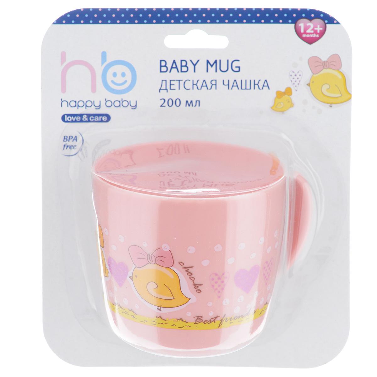 Детская чашка Happy Baby, цвет: розовый. 15006 happy baby ванна детская bath comfort аквамарин арт 34005