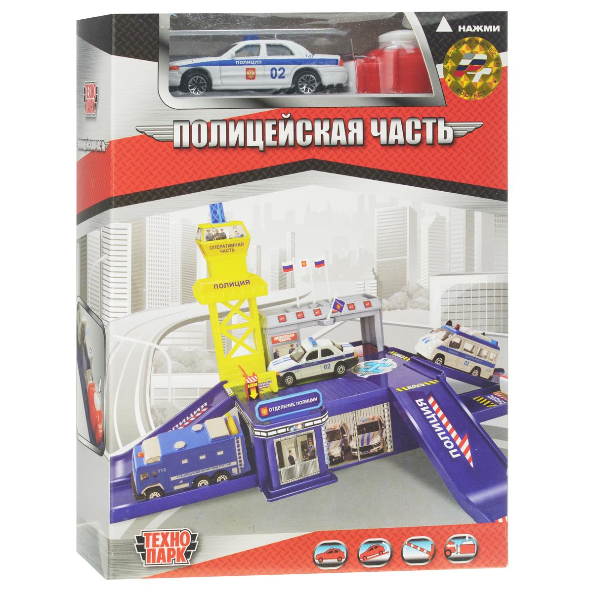 """Игровой набор Технопарк """"Полицейская часть"""", с машинкой и пусковой установкой. 28516"""