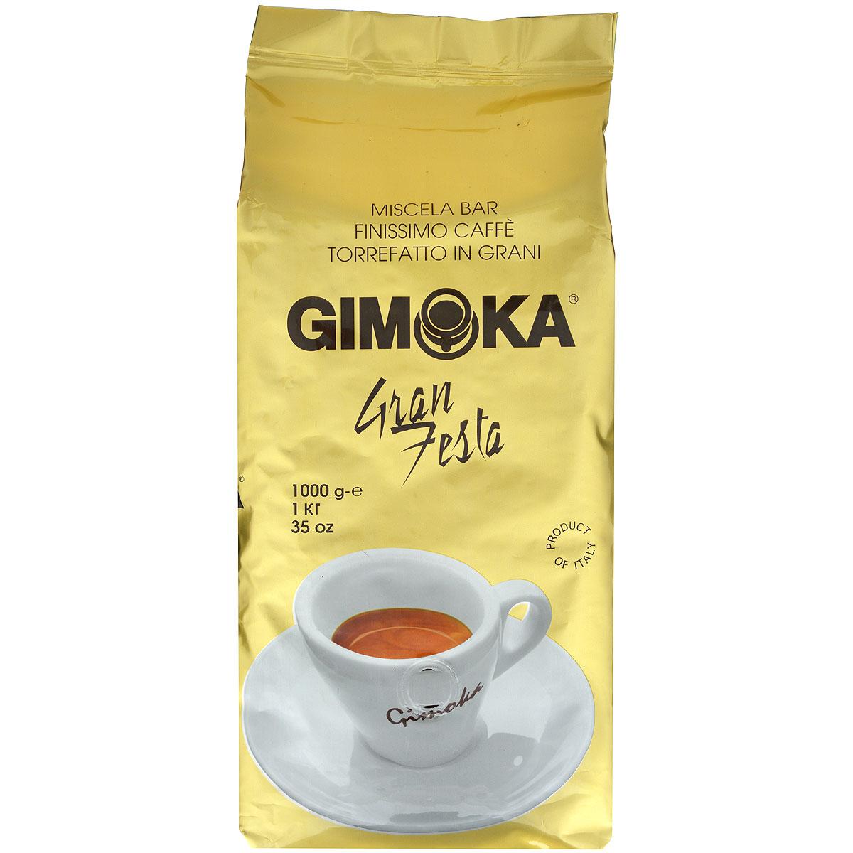 Gimoka Oro Gran Festa кофе в зернах, 1 кг8003012000046