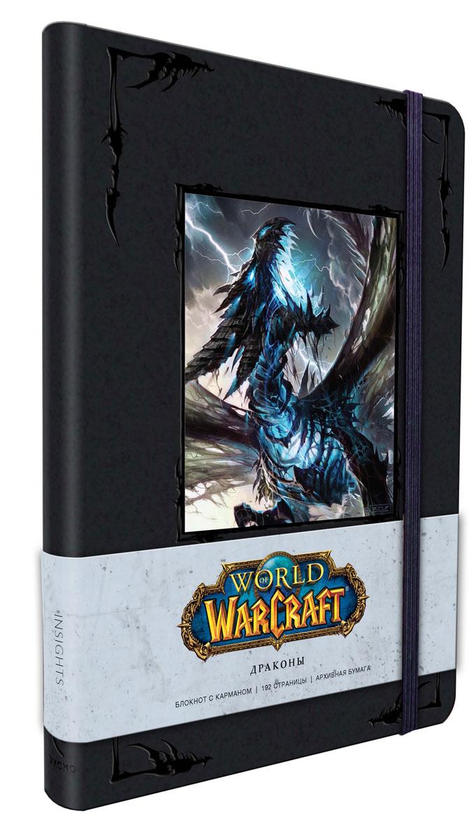 Блокнот World of Warcraft