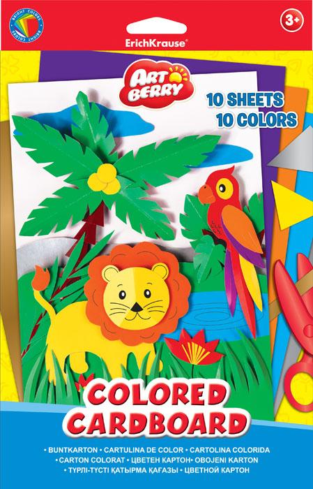 "Цветной картон Erich Krause ""Artberry"", формат В5, 10 цветов"
