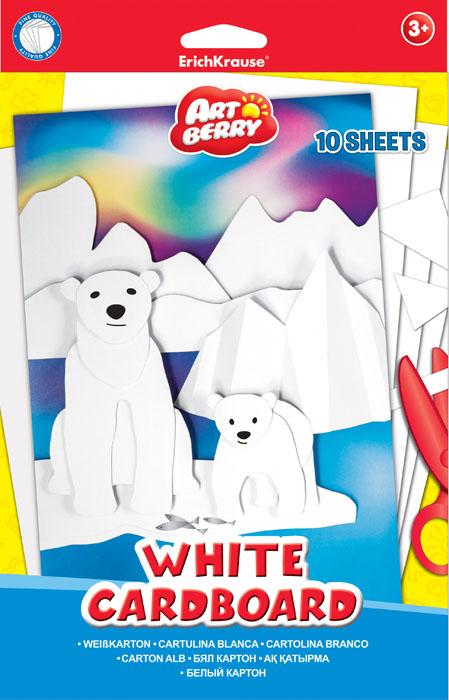 Набор белого картона Erich Krause Artberry, 10 листовЕК 37216Набор картона Erich Krause Artberry - это качественный, замечательный набор для детского творчества, который состоит из 10 листов белого картона. Набор позволит создавать всевозможные аппликации и поделки.Создание поделок из картона позволяет ребенку развивать творческие способности, кроме того, это увлекательный досуг.