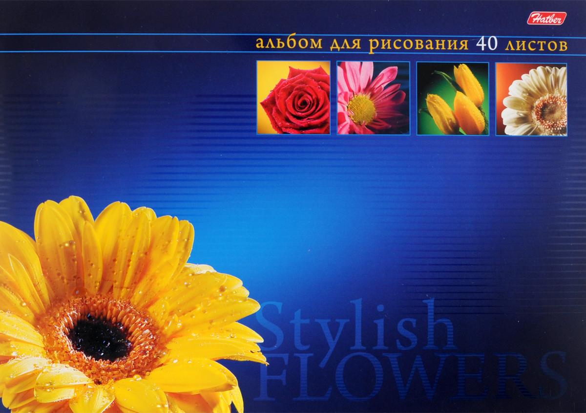 Альбом для рисования Hatber Магия цветов, 40 листов hatber альбом для рисования райский сад 40 листов 14397