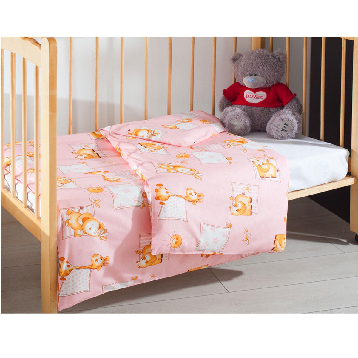 Пододеяльник детский Primavelle, цвет: розовый, 115 см х 145 см11561207-26Детский пододеяльник Primavelle идеально подойдет для одеяла вашего малыша. Изготовленный из натурального 100% хлопка, он необычайно мягкий и приятный на ощупь, позволяет коже дышать. Натуральный материал не раздражает даже самую нежную и чувствительную кожу ребенка, обеспечивая ему наибольший комфорт. Приятный рисунок пододеяльника, несомненно, понравится малышу и привлечет его внимание. Под одеялом с таким пододеяльником ваша кроха будет спать здоровым и крепким сном.Размер пододеяльника: 115 см х 145 см.