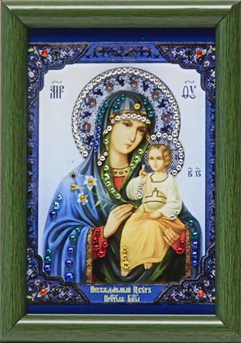 1615 Икона малая Неувядаемый цвет1615стекло, хрусталь, пластик. 12х17