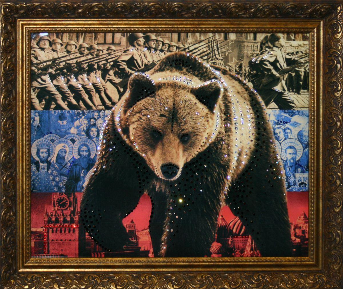 1605 Картина Сваровски Медьведь-символ России малый1605стекло, хрусталь, алюминий. 58,5х48,5