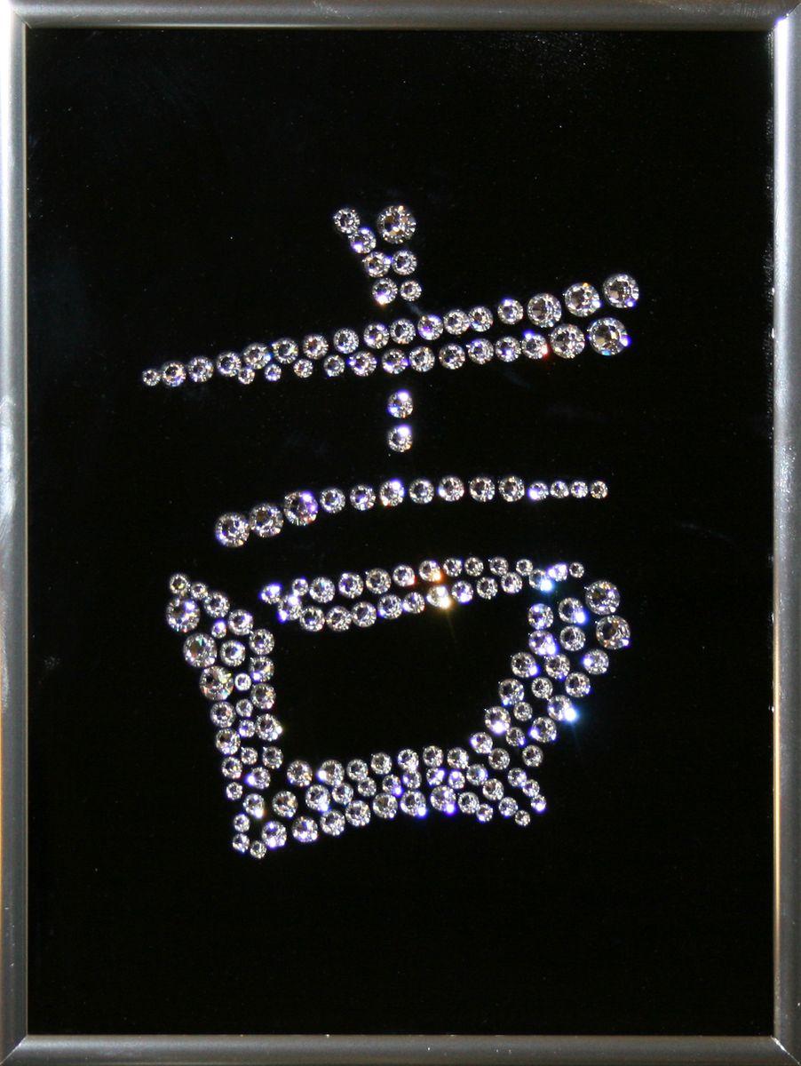 1521Картина Сваровски Иероглиф-Удача1521стекло, хрусталь, алюминий. 15х20