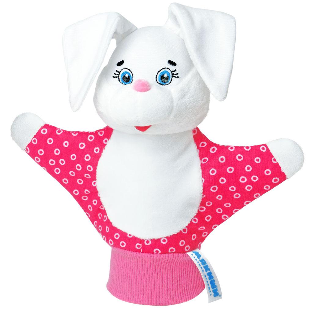 Мягкая игрушка на руку Зайка , 22 см, в ассортименте, ФОКС, Кукольный театр  - купить со скидкой