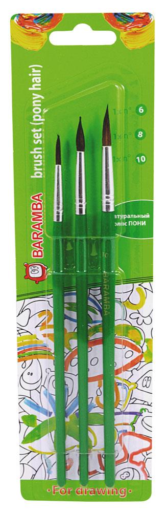 Baramba Набор кистей из волоса пони №6, 8, 10 (3шт)B826810Кисти из набора Baramba идеально подойдут для детского творчества, художественных и декоративно-оформительских работ. Кисти из натурального ворса пони разных размеровпредназначены для работы с акварелью, гуашью, тушью. Конусообразная форма пучка позволяет прорисовывать мелкие детали и выполнять заливку фона. В набор входят круглые кисти №6, 8 и 10. Деревянные ручки оснащены алюминиевыми втулками с тройной обжимкой.