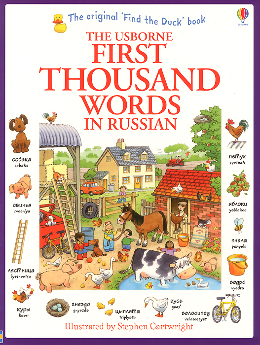 The Usborne First Thousand Words in Russian автосканер konnewei kw 830