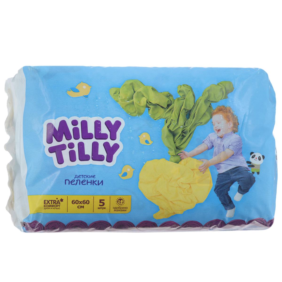 Milly Tilly Детские одноразовые пеленки, 60 см х 60 см, 5 шт