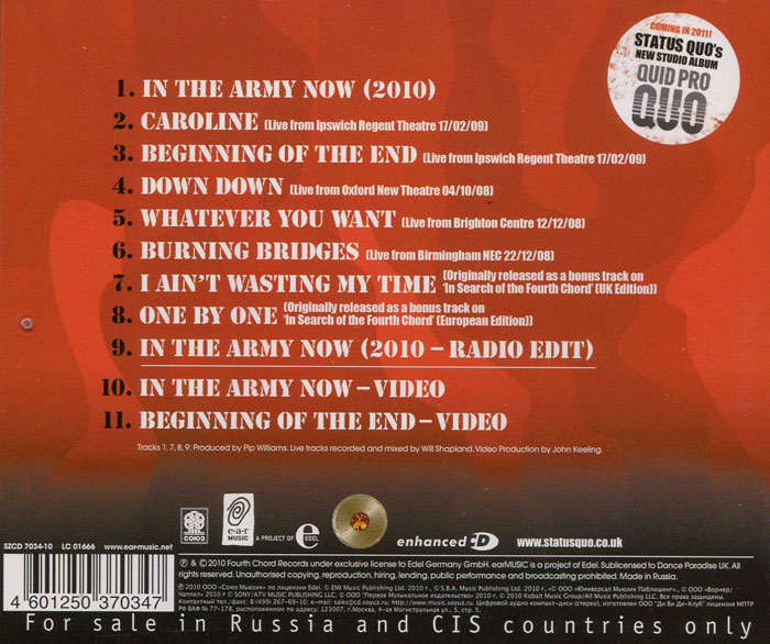 Status Quo.  In The Army Now (ECD) Ear Music,Концерн