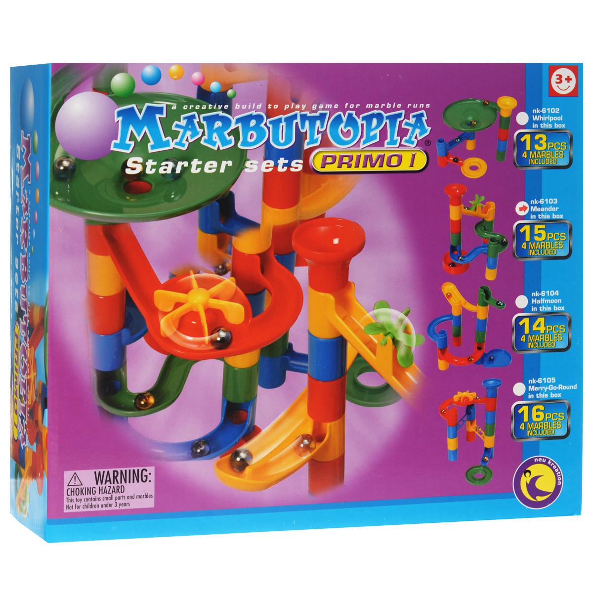 Marbutopia Конструктор Извилины напряги извилины