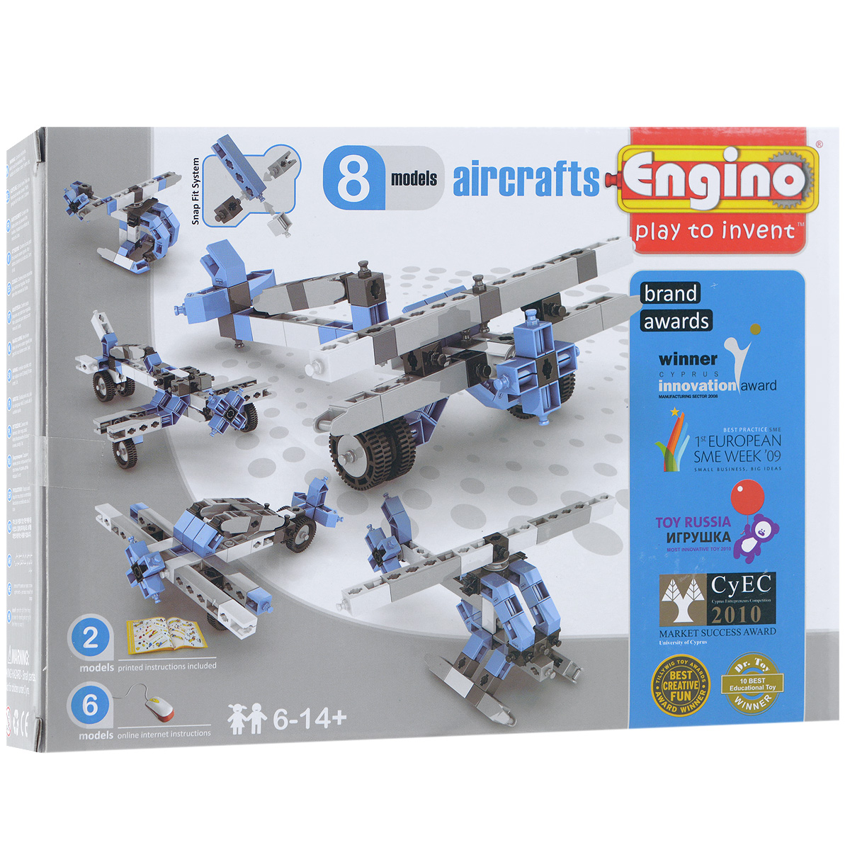 Engino Конструктор  Aircrafts 8 models overlord маруяма куганэ мп3 аудиокнига том 8 скачать