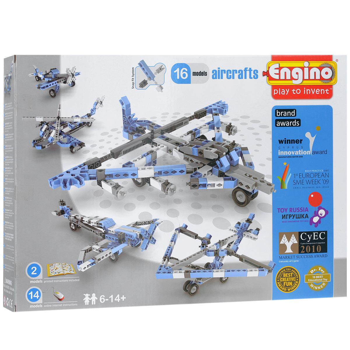 Engino Конструктор Aircrafts PB43 engino конструктор inventor приключения 170 элементов