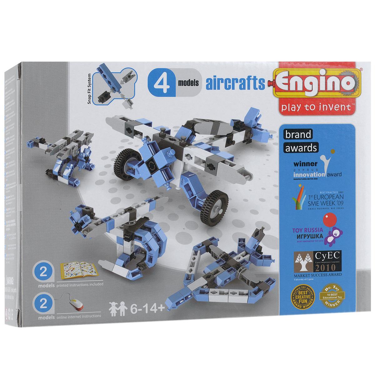 Engino Конструктор Aircrafts PB13 engino конструктор inventor приключения 170 элементов